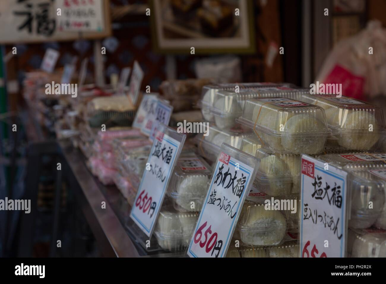 Daifuku, Japanese sweet, shelved in a store at the Jizo-Dori Shopping Street, Sugamo, Tokyo, Japan, December 13, 2017. () - Stock Image