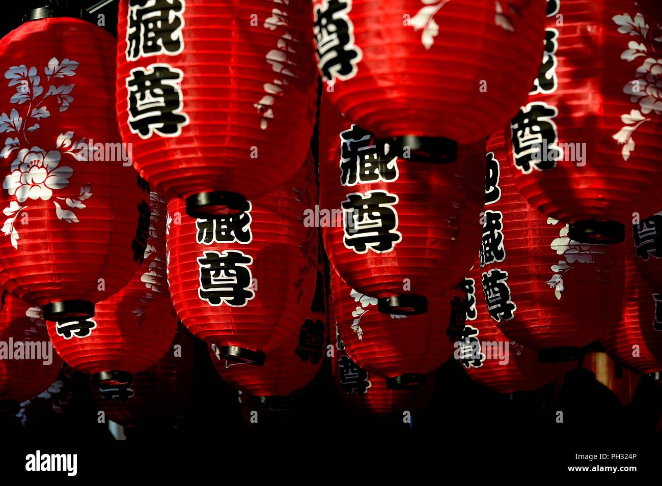 7d2b18665 Red Chinese hanging lanterns to celebrate Hungry Ghost and Mid Autumn  Festival in Chinatown Singapore -