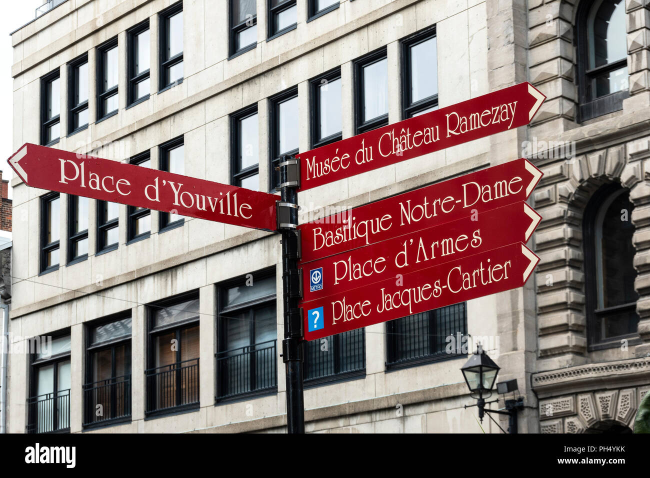Directional street signs in Montreal, QC, Canada - Stock Image