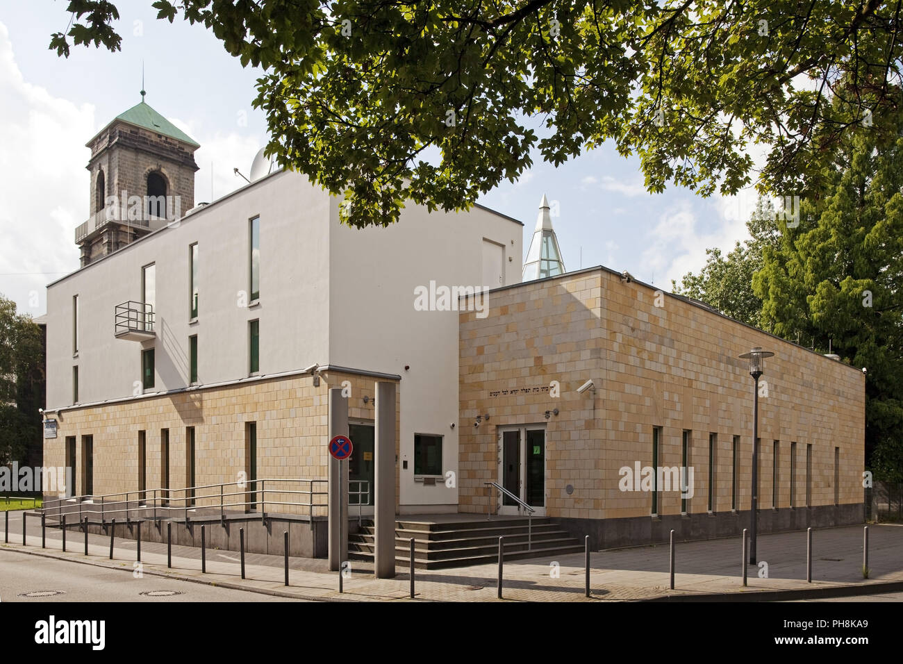 Bergische synagogue, Wuppertal - Stock Image