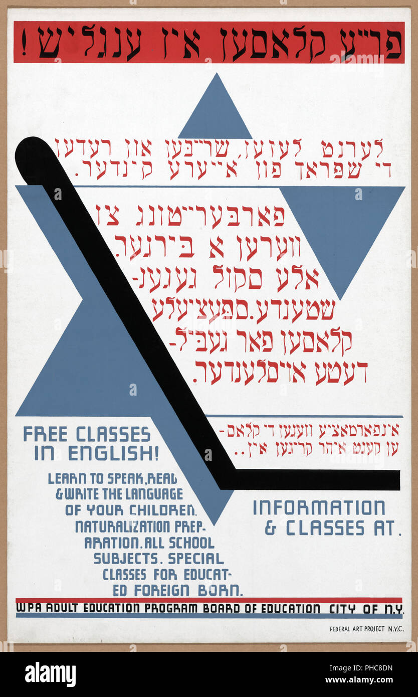 Poster announcing free English language classes; includes Yiddish text in Hebrew alphabet over Star of David. - Stock Image
