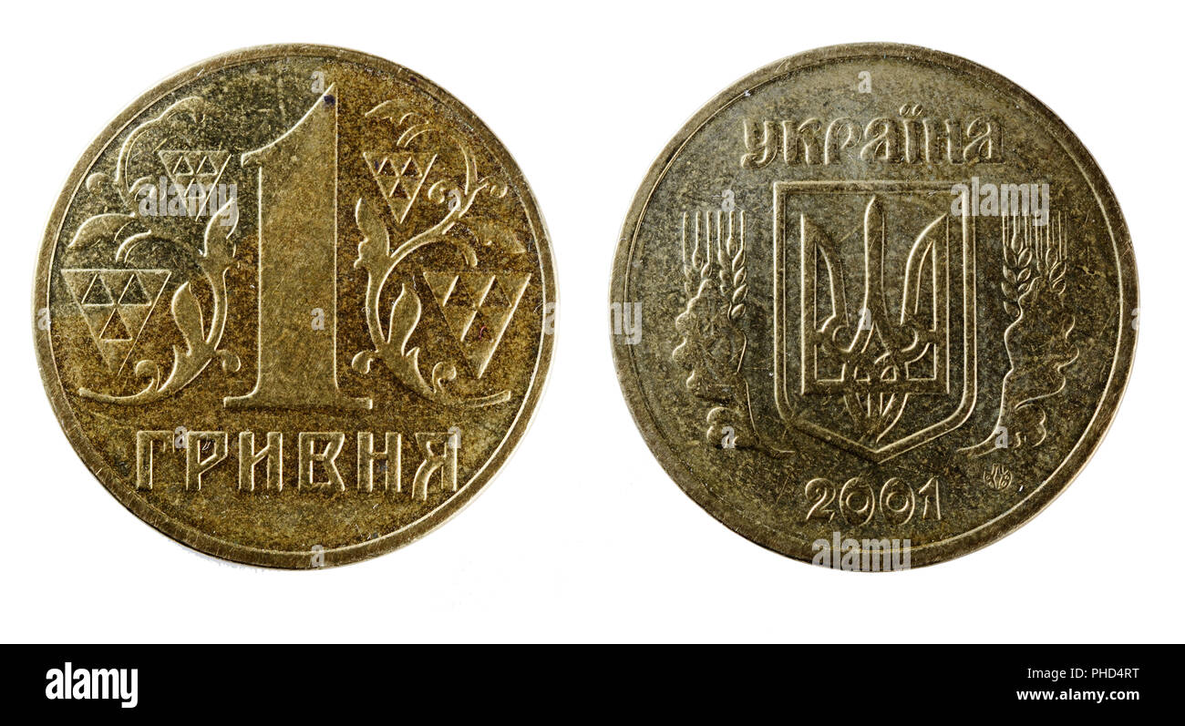 obverse and reverse coin Ukrainian hryvnia - Stock Image