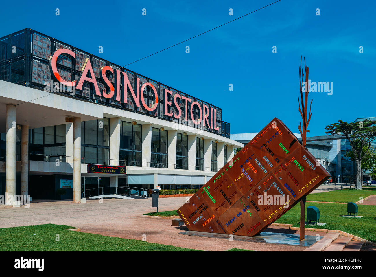 Estoril, Portugal - August 30th, 2018: Facade of the Casino Estoril in Estoril city, just outside of Lisbon. One of the largest casinos in Europe Stock Photo