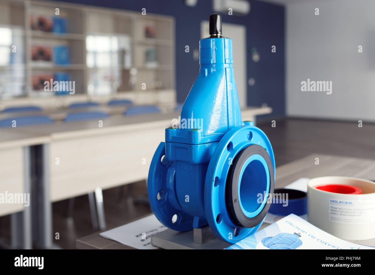 St. Petersburg, Russia - September 1, 2018: Flanged gate valve in the classroom of Water Academy in the day of starting the first academic year for fu - Stock Image