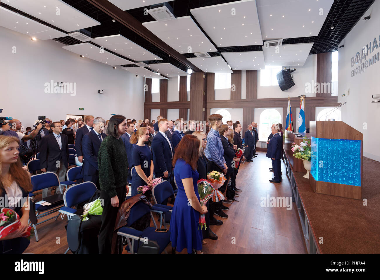 St. Petersburg, Russia - September 1, 2018: Ceremony of start of academic year for first full time students of Water Academy. The Academy was founded  - Stock Photo