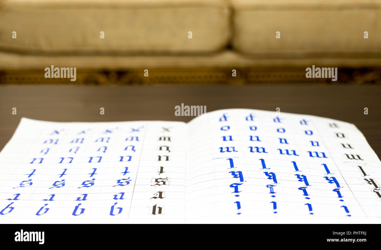 Concept Education letter excercise book - Stock Image