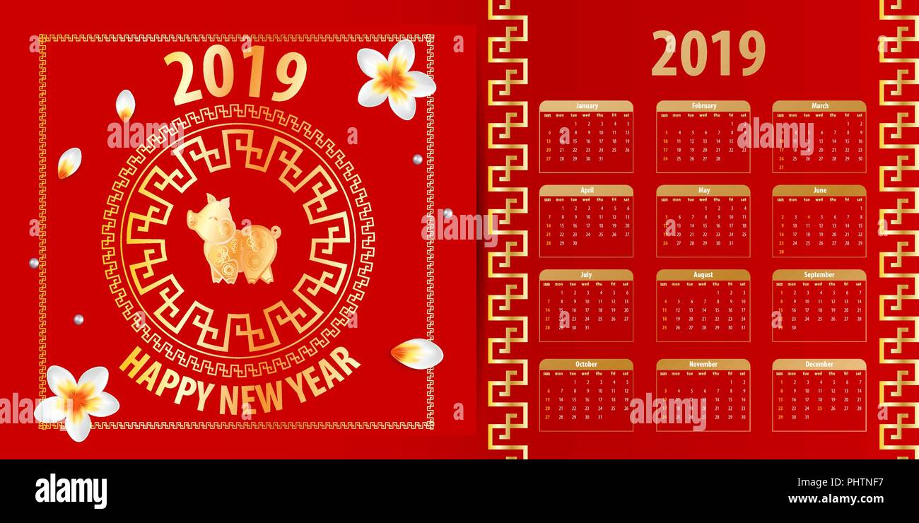 chinese new year calendar 2019