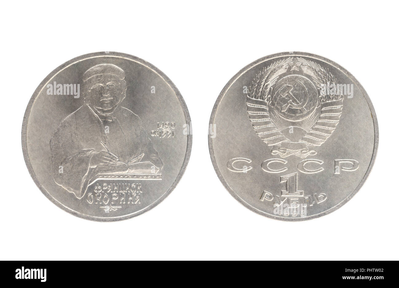 Set of commemorative the USSR coin in 1990, the nominal value of 1 ruble, shows 500th anniversary of the birth of the outstanding figure of Slavic cul - Stock Image