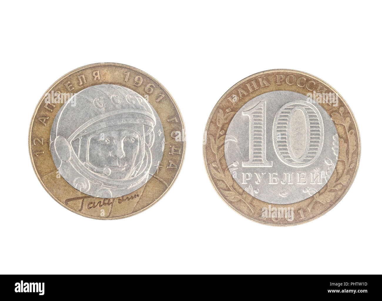 Set of commemorative the USSR coin, the nominal value of 10 ruble.from 2001, shows Yuri Gagarin (1934–1968), Russian cosmonaut. In 1961 he made the fi - Stock Image