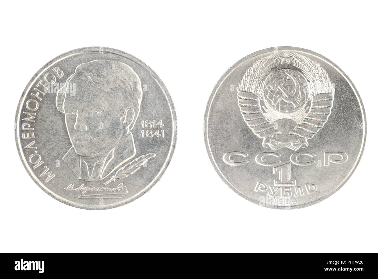 Set of commemorative the USSR coin, the nominal value of 1 ruble.from 1989, shows Mikhail Lermontov, russian poet, novelist, playwright, painter. Isol - Stock Image