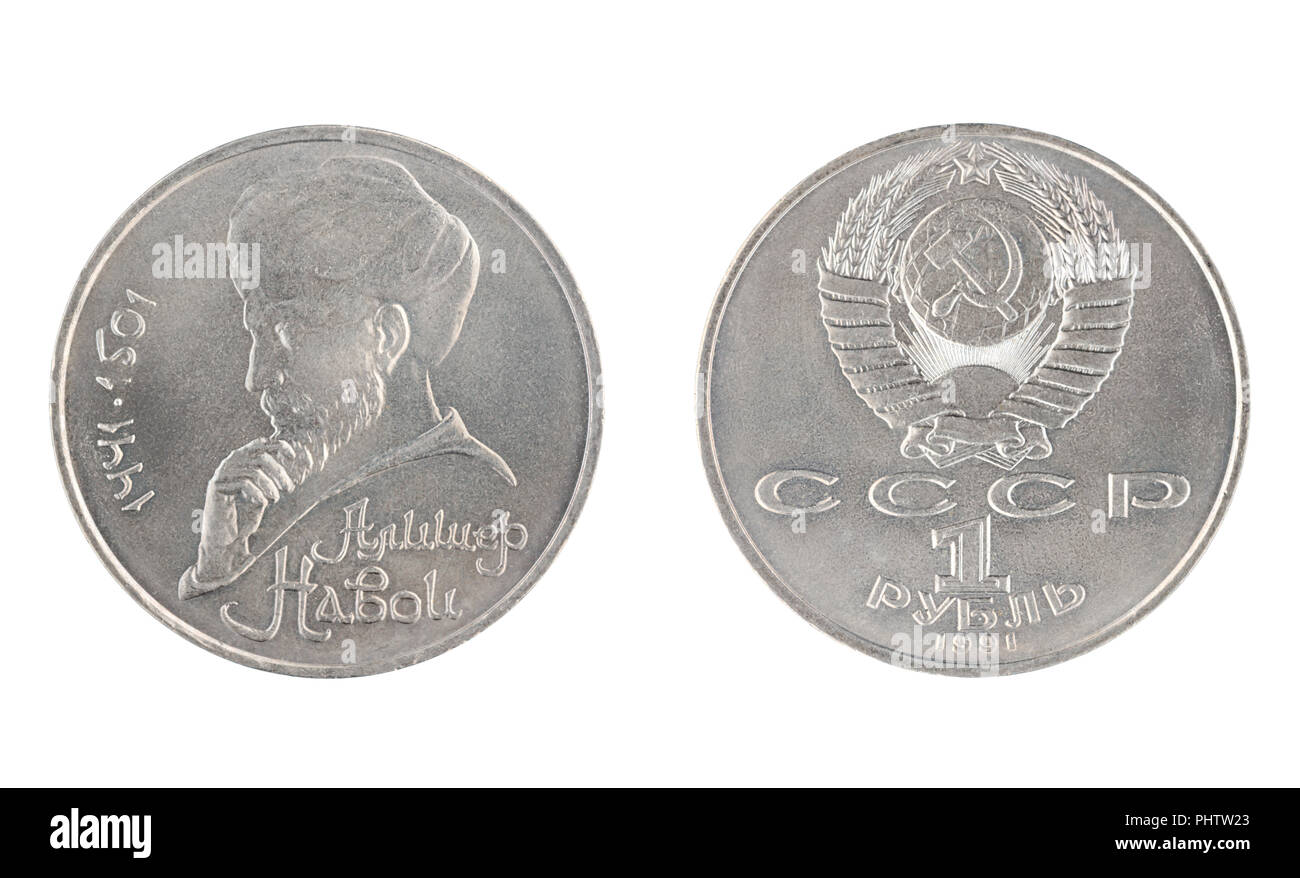 Numismatology Stock Photos Numismatology Stock Images Alamy