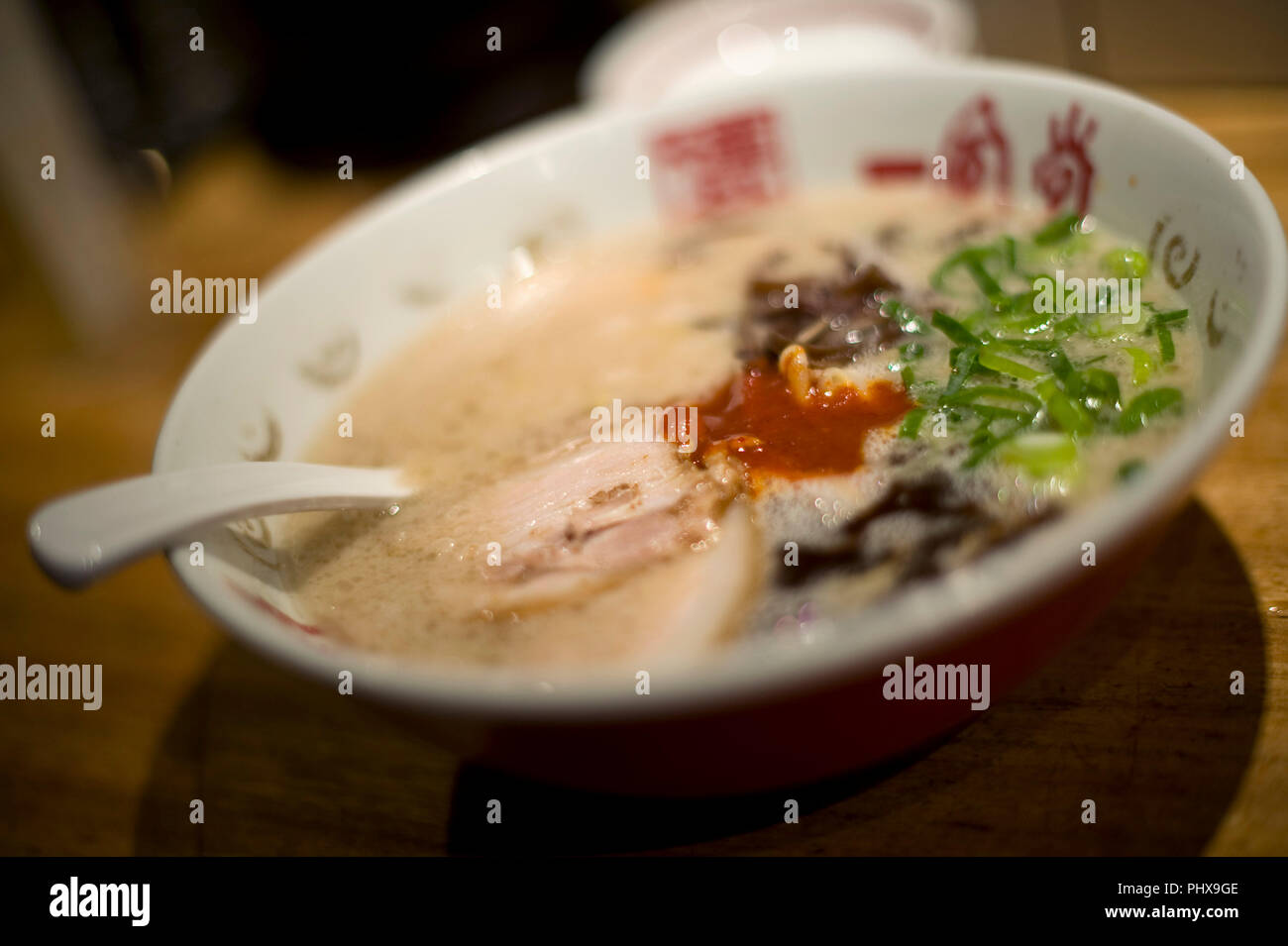 Photo shows soup noodles prepared at Hakata Ippudo Ramen's main store in the Daimyo district of Fukuoka City, Fukuoka Prefecture Japan on 08 March 201 - Stock Image