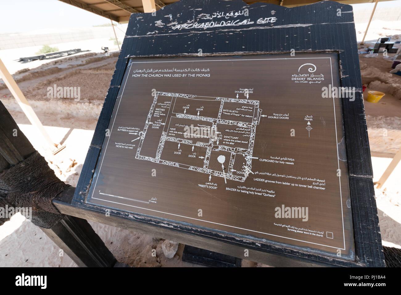 Archaeological site map of a Christian church on Sir Bani Yas Island, Abu Dhabi, United Arab Emirates - Stock Image