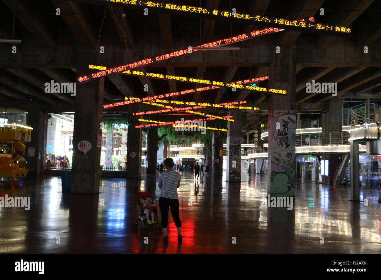 Chongqin, Chongqin, China. 4th Sep, 2018. Chongqing, CHINA-The messiest billboards can be seen in southwest China's Chongqing. Credit: SIPA Asia/ZUMA Wire/Alamy Live News - Stock Image