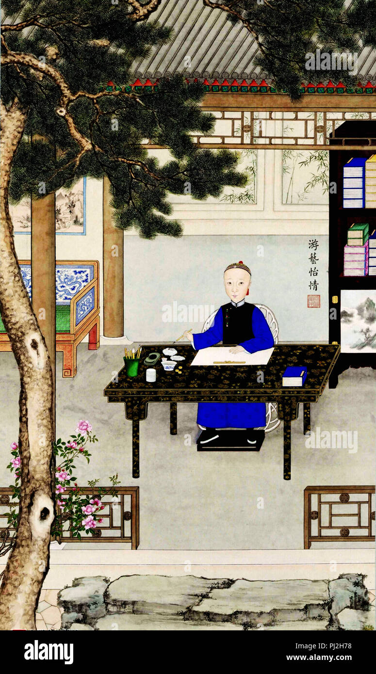 Tongzhi Emperor doing his coursework. Cixi's high expectations of him may have contributed to his strong distaste for learning. - Stock Image