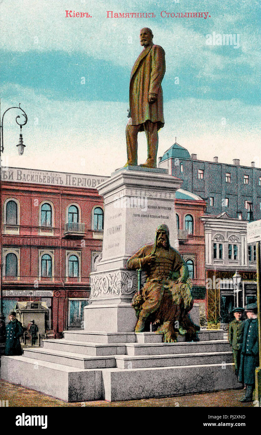 Statue of Pyotr Stolypin that was standing outside the Kiev City Duma in Kiev, Russian Empire (now Ukraine) in the 1910s. - Stock Image