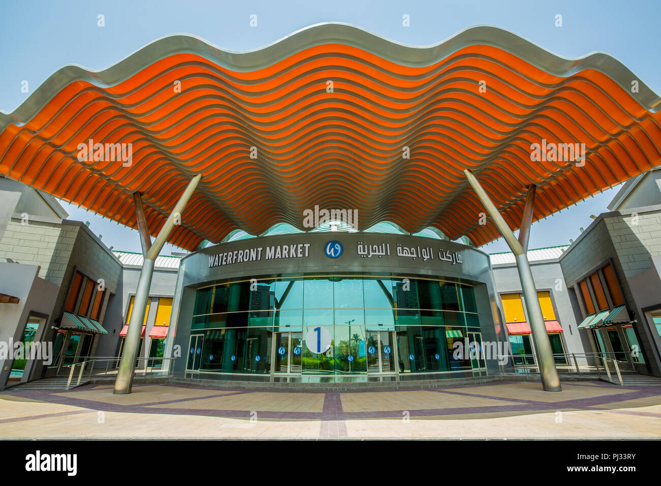 Dubai Waterfront Market Stock Photo: 217657103 - Alamy