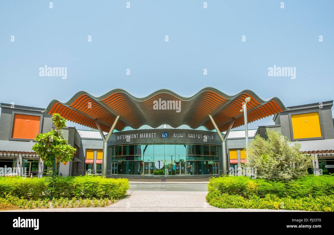Dubai Waterfront Market Stock Photo: 217657104 - Alamy