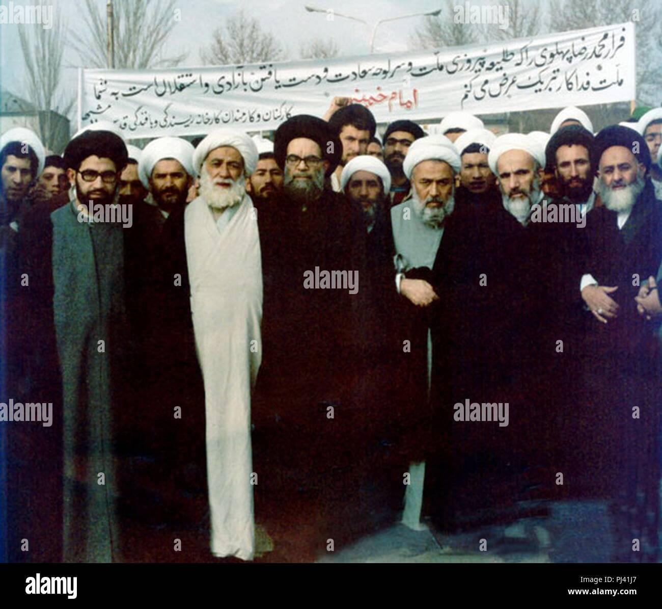 Ayatollah Hoseini Zanjani iranian revolution 1978. - Stock Image