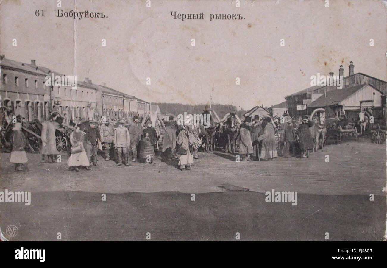 Babrujsk, Čorny Rynak. Бабруйск, Чорны Рынак (1901-17). - Stock Image