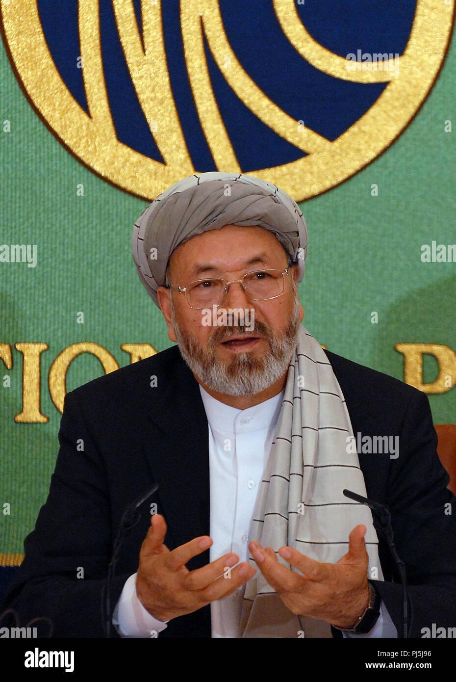 Abdul Karim Khalili, the current chairman of the Afghan High
