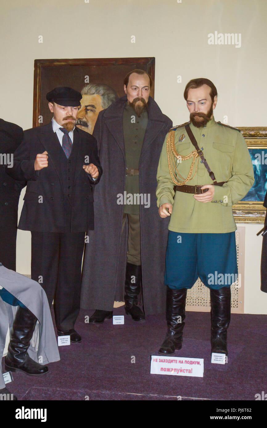 Suzdal, Russia - Aug 26, 2018: Sculptures of Lenin, Dzerzhinsky and Tsar Nicholas II. Wax Museum in Suzdal - Stock Image