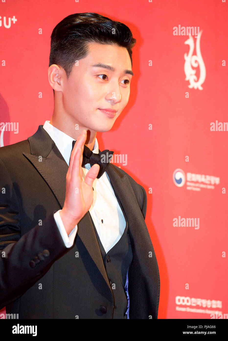 Park Seo Joon Sep 3 2018 South Korean Actor Park Seo Joon During