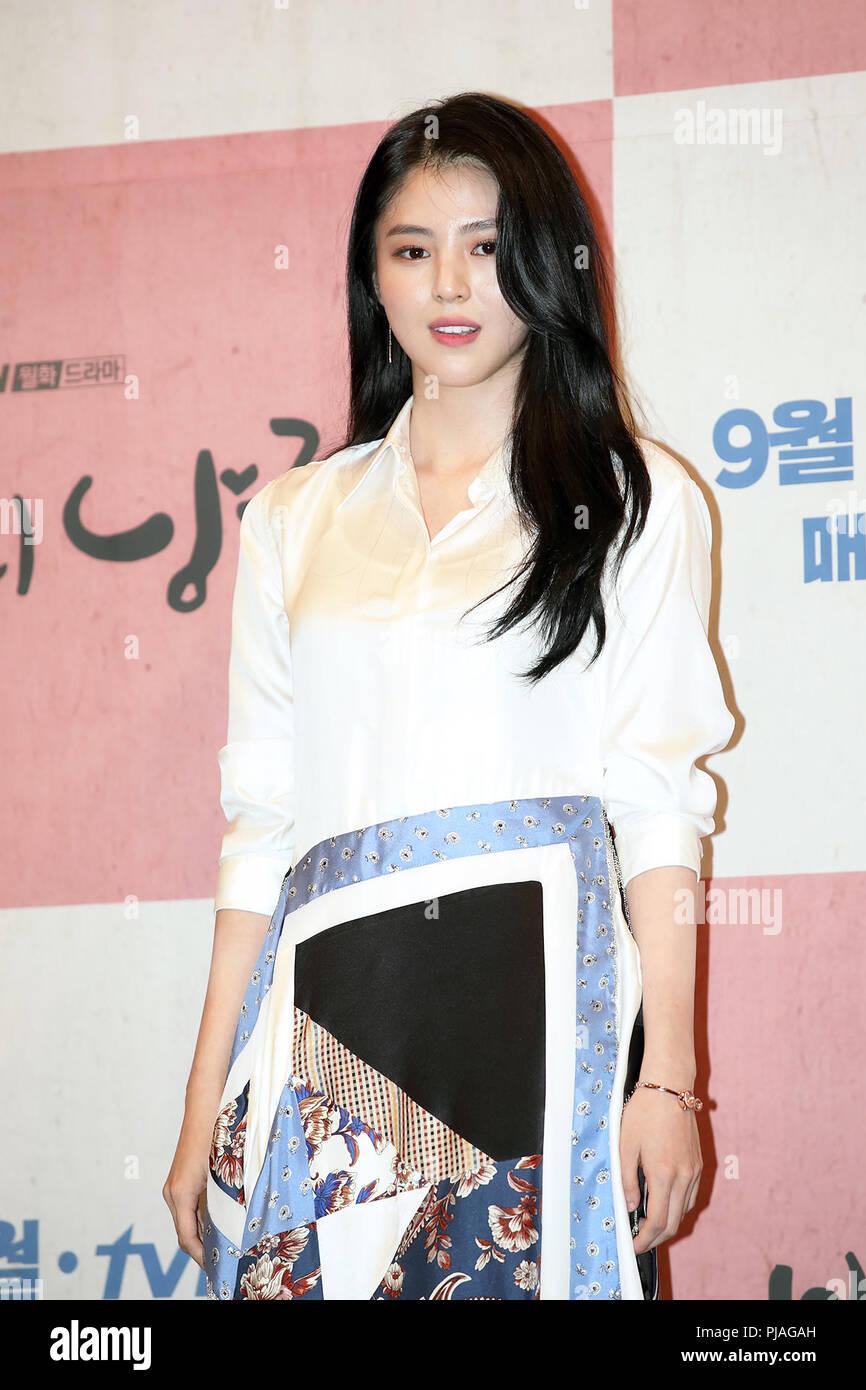 Nam Ji Hyun datant sites de rencontres indiennes britanniques gratuits