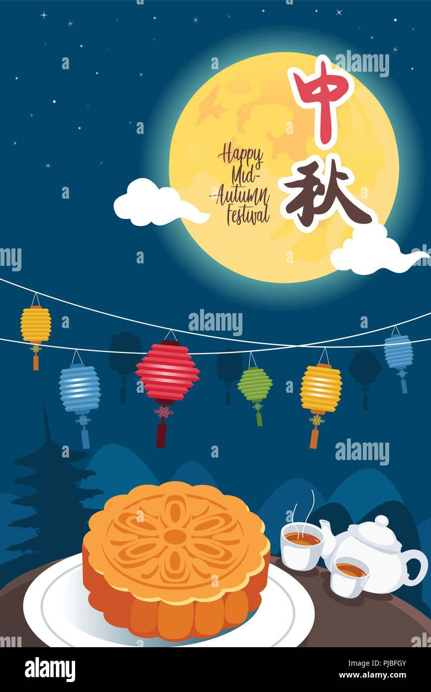 Happy Mid Autumn Festival Stock Photos Happy Mid Autumn Festival