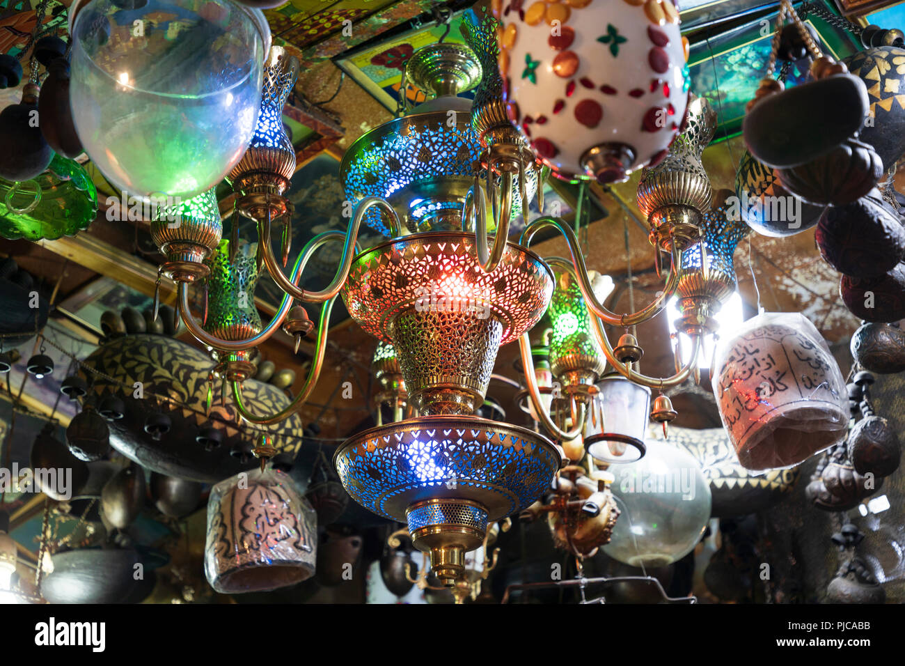 Islamic Republic Of Iran Isfahan Bazaar Stained Glass Light