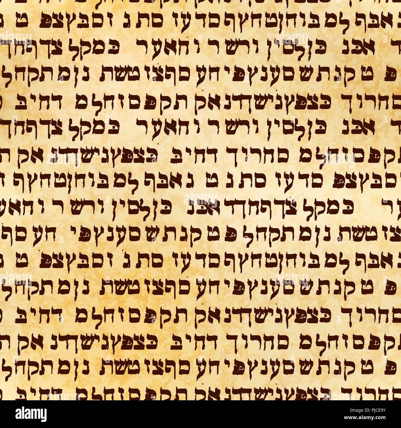 Hebrew Manuscript Stock Photos & Hebrew Manuscript Stock Images - Alamy