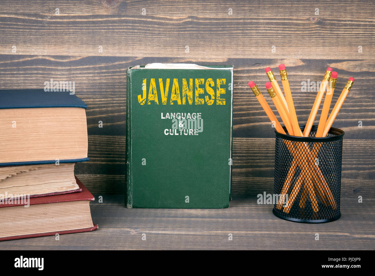 Javanese language and culture - Stock Image