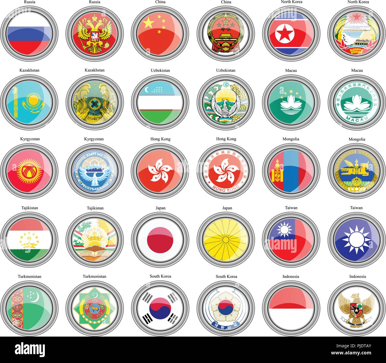 Set of icons. Flags and coat of arms of the Asia. - Stock Vector