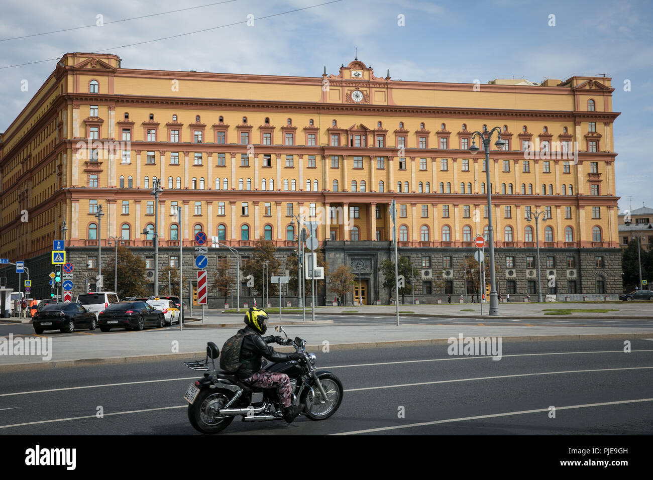 Federal Security Service building, FSB, Moscow, Lubyanka street - Stock Image