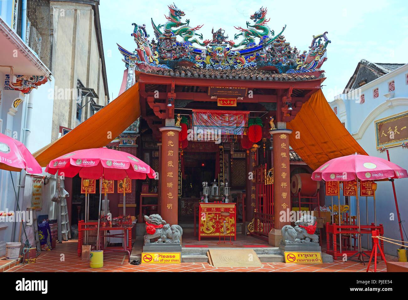 chinesicher Shrine of the Serene Light, Sangtham Shrine, Phuket, Thailand,  chinesicher Shrine of the Serene Light , Phuket Stock Photo