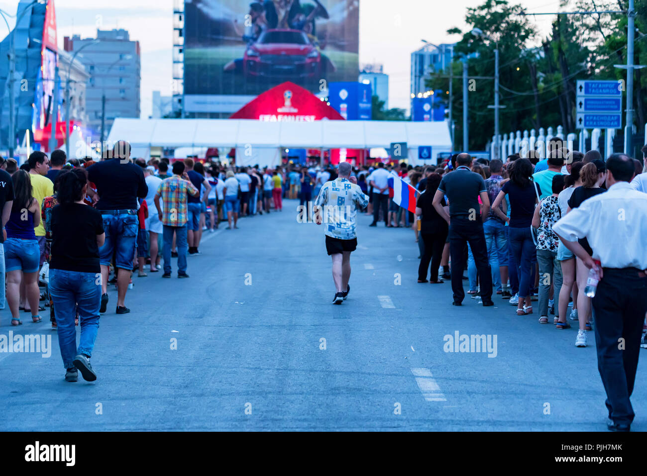 ROSTOV-ON-DON, RUSSIA - JULY 7, 2018: People at Fan Fest, Rostov-on-Don, Russia - Stock Image