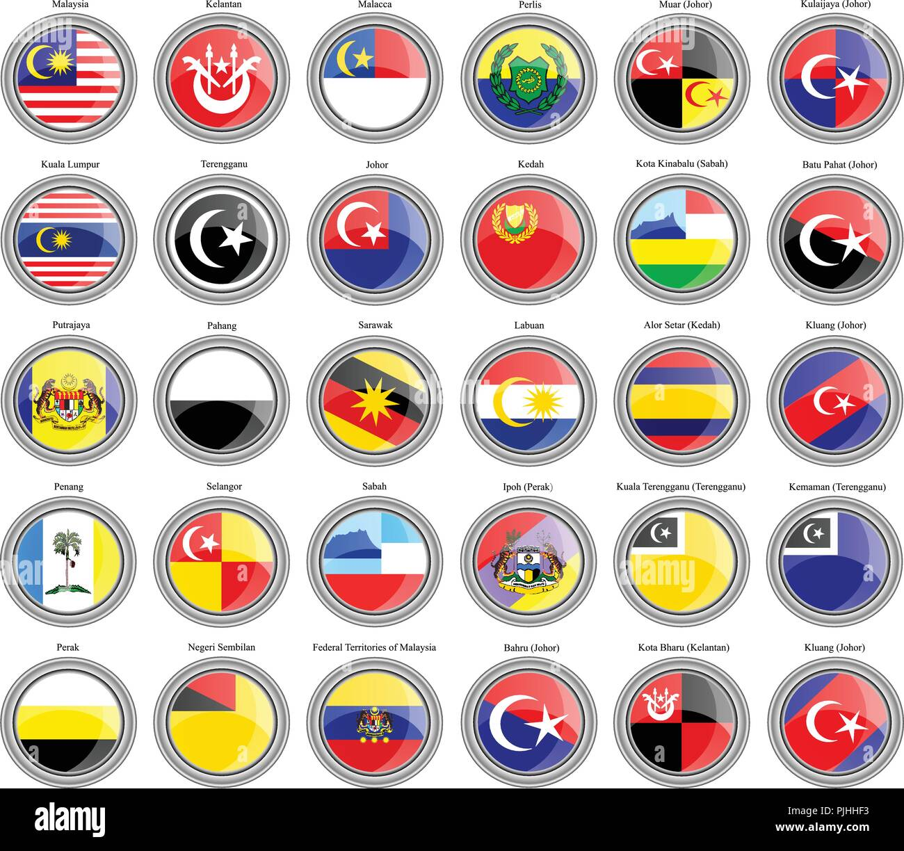 Set of icons. Flags of the Malaysian states and cities. Vector. Stock Vector