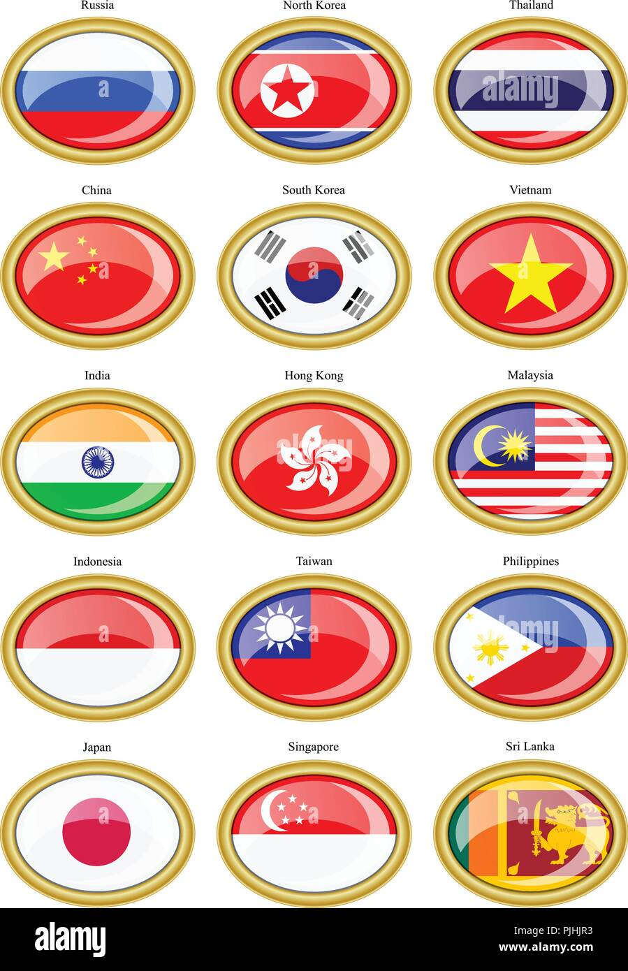Set of icons. Flags of the Asia. - Stock Vector