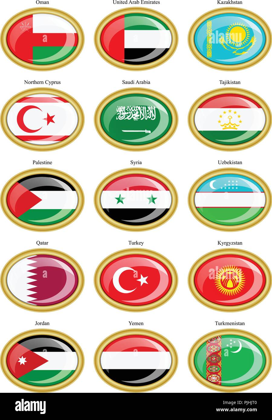 Set of icons. Flags of the Western and Central Asia. - Stock Vector