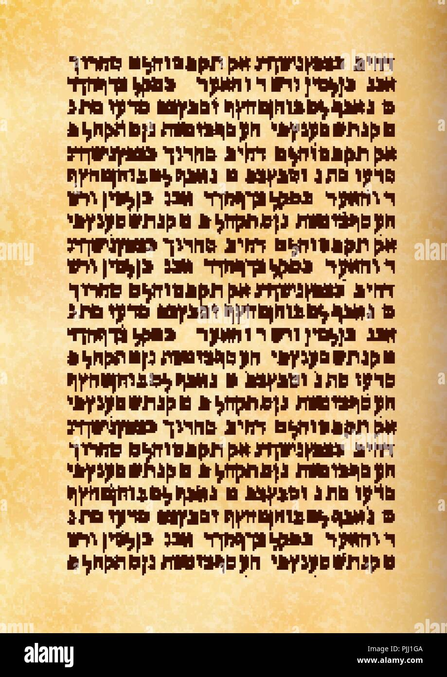 Old page from ancient manuscript on hebrew without any sense - Stock Image