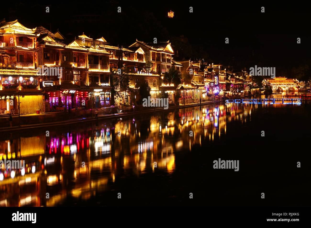 Fenghuang  7th Sep, 2018  Photo taken on Sept  7, 2018 shows the