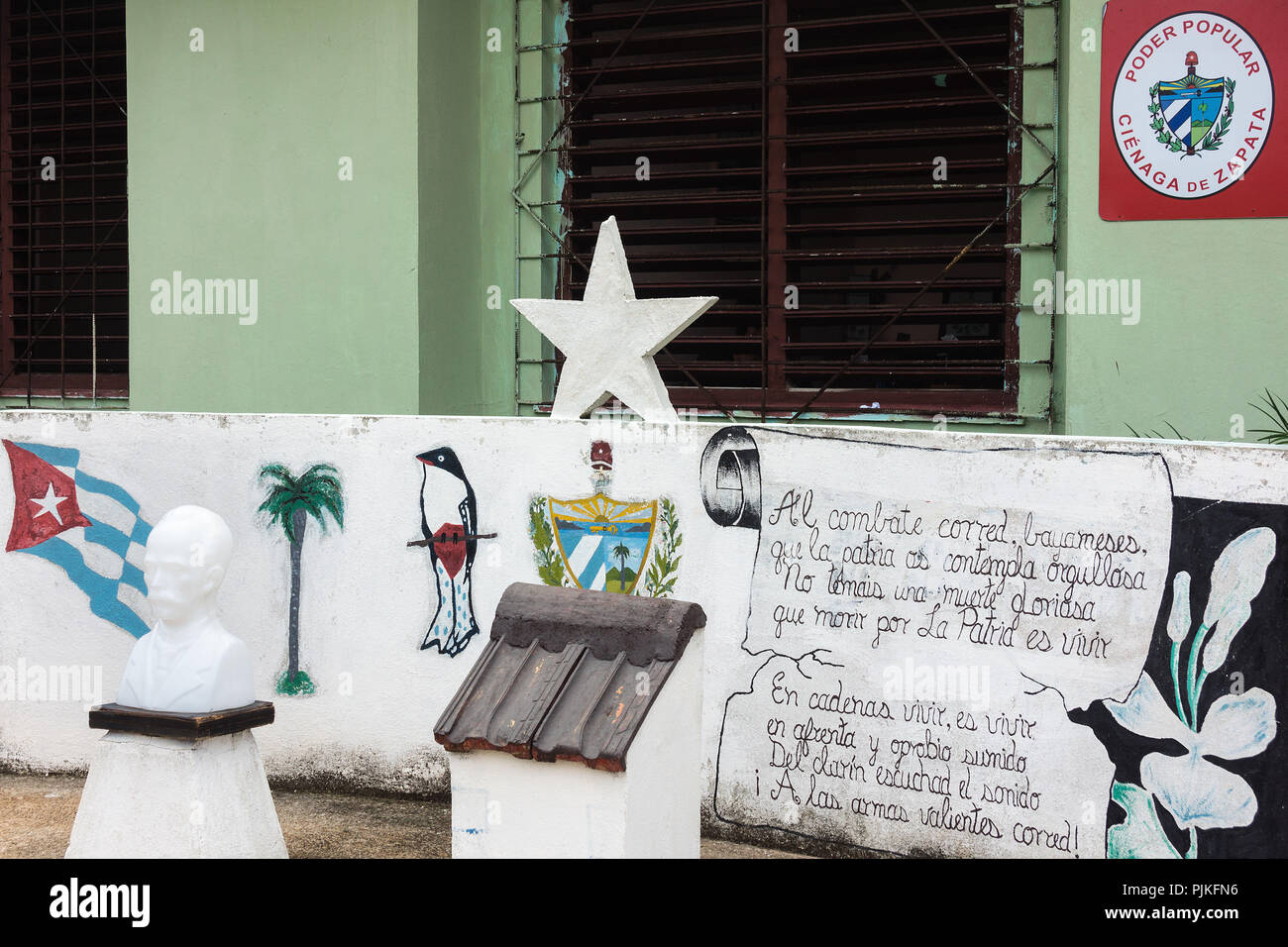 Cuba, Bay of Pigs / Bahía de Cochinos Playa Larga, propaganda - Stock Image