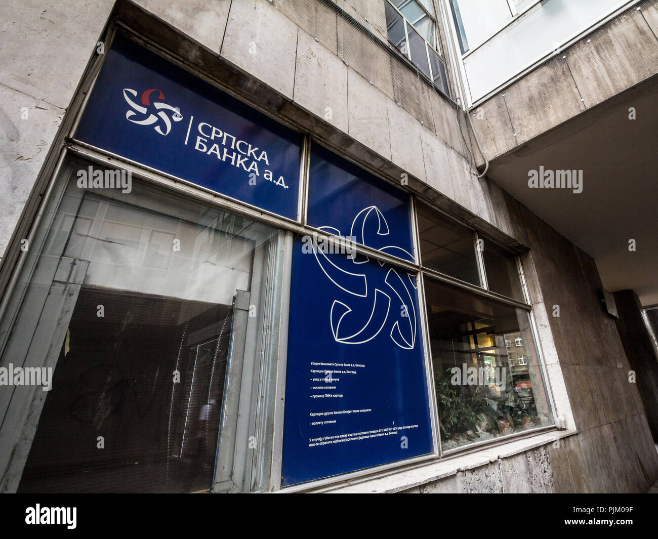 BELGRADE, SERBIA - SEPTEMBER 5, 2018:  Srpska Banka logo on their main office for downtown Belgrade. Also known as Serbian Bank, it is one of main Ser - Stock Image