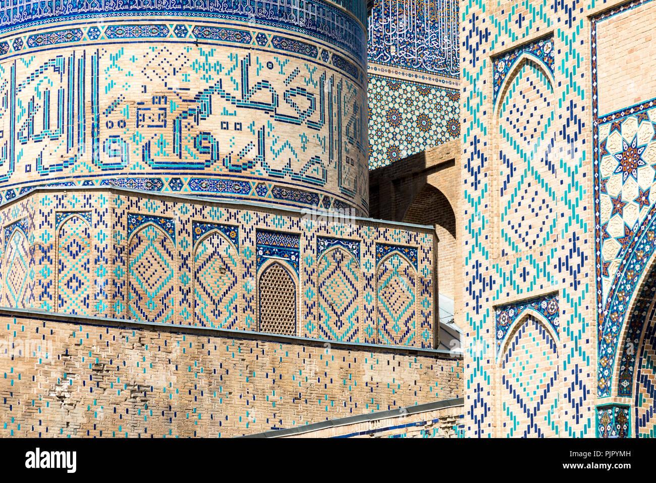 Mosque Detail: Samarkand Bibi Khanym Mosque Detail Stock Photos