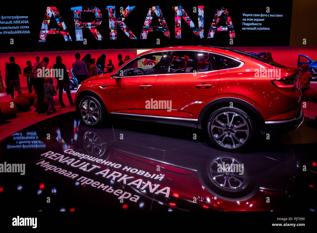 Presentation of the new crossover Renault Arkana at the Moscow International Motor Show 2018 in Moscow, Russia - Stock Image