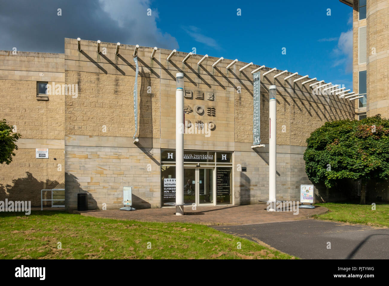 Exterior and main entrance to the North Lanarkshire Heritage Centre (1996) in Motherwell. Stock Photo
