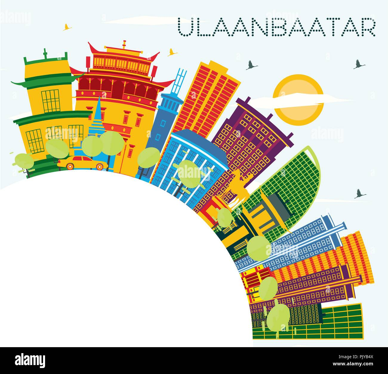 Ulaanbaatar Mongolia City Skyline with Color Buildings, Blue Sky and Copy Space. Vector Illustration. - Stock Vector