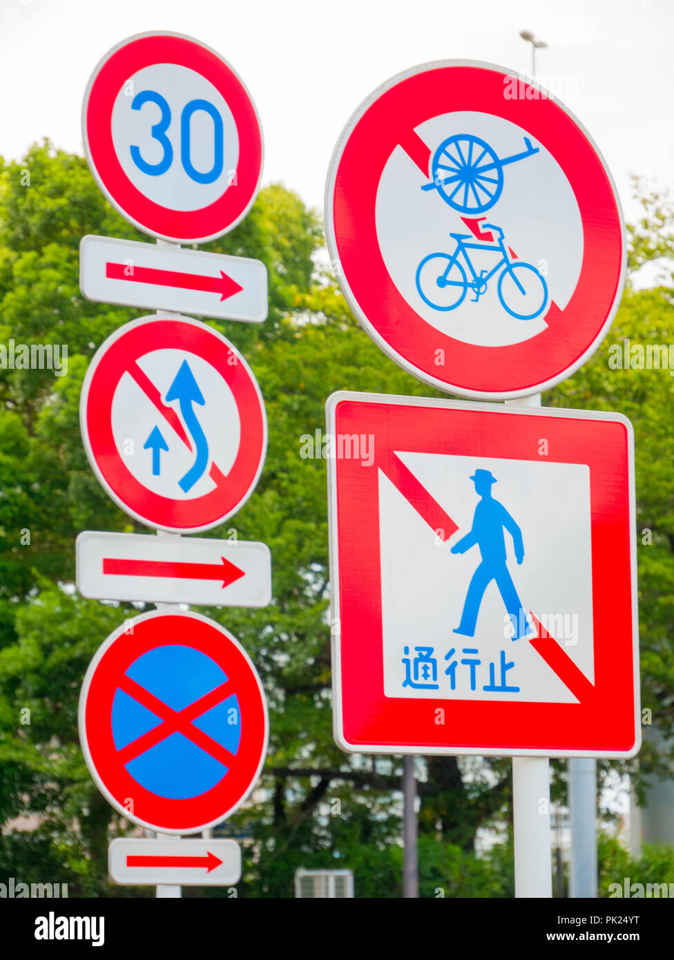 Various Traffic Signs On Japan Road The Speed Limited And No U Turn