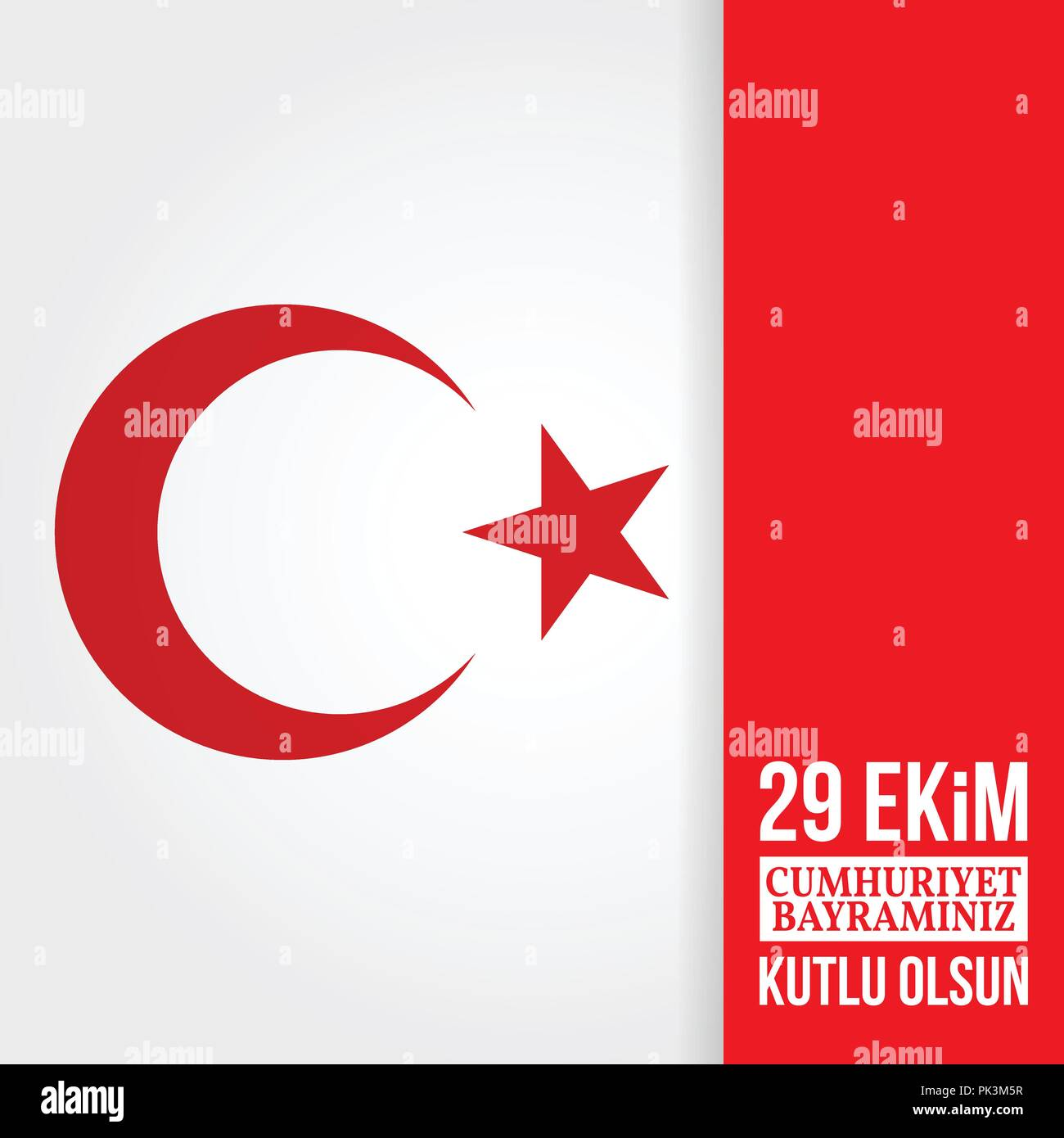 Republic Day Turkey Vector Illustration For Greeting Card Poster