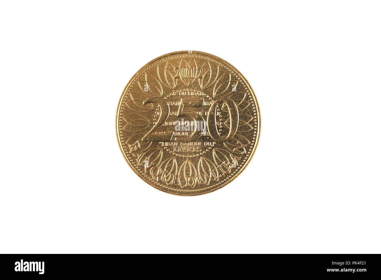 A super macro image of a Lebanese 250 livres coin isolated on a white background - Stock Image
